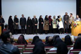 انتشار فراخوان بخش علمی دانشگاهی هشتمین جشنواره بین المللی مد و لباس فجر