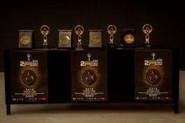 معرفی برگزیدگان دومین دوره جشنواره فیلمهای انسان دوستانه