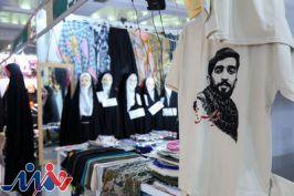 فراخوان جشنواره ملی نمایش و عرضه محصولات عفاف و حجاب منتشر شد