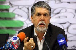 پیام وزیر فرهنگ به «جایزه بینالمللی خوشنویسی یاس یاسین»