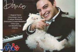 آلبوم «رقص جادویی» اثری از «علی مرعشی» منتشر شد