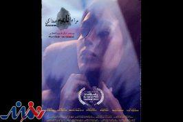 حضور «مرا با نامم صدا کن» در جشنواره فیلم کوتاه هندوستان