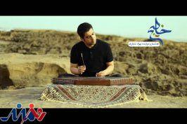 «خلیج» از بهزاد شایانفر منتشر شد
