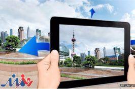 تورهای مجازی و کمک به صنعت گردشگری در شیوع کرونا