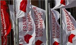 آغاز نمایشگاه کتاب فرانکفورت با رنگ و بوی سیاسی