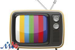 فیلمهای سینمایی تلویزیون در عید قربان