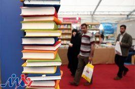 افزایش ۵۰ درصدی بن خرید کتاب برای دانشجویان و طلاب