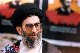 «خون دلی که لعل شد»؛ خاطرات رهبر انقلاب از دوران مبارزه منتشر شد