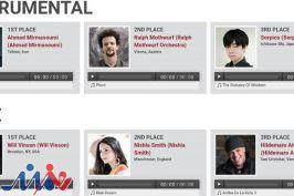 احمد میرمعصومی جایزه جهانی موسیقی گرفت