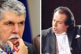 نامه علی رهبری به وزیر ارشاد