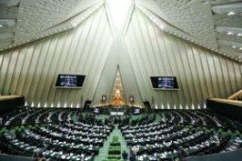 بیانیه نمایندگان مجلس در راستای تقدیر از عوامل حج ۹۷