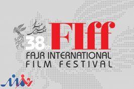 معرفی دو فیلم کوتاه ایرانی بخش جلوهگاه شرق