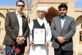 هنرمند تربتجامی نشان درجه یک آواز مقامی خراسان رضوی را کسب کرد