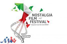 داوران و اعضای شورای سیاستگذاری جشنواره نوستالژیا معرفی شدند