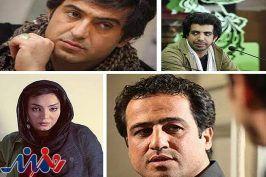 «ترانه» در تهران کلید خورد