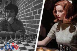 شکایت یک قهرمان شطرنج از سریال «گامبی وزیر»