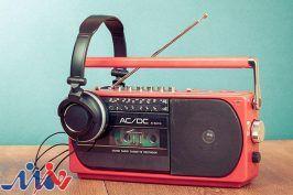 پخش سه نمایش رادیویی از شبکههای مختلف صدا