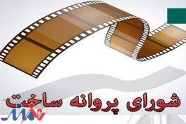 فیلم «موسی(ع)» پروانه ساخت گرفت