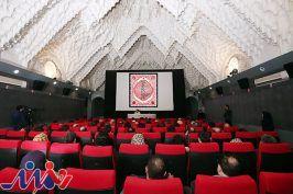 سینماتک موزه سینما آغاز به کار کرد