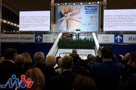 افتتاح نمایشگاه کتاب بلگراد با حضور ایران