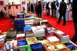 شاهرود میزبان نمایشگاه استانی کتاب میشود