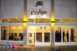 ۷۰۰ نفر تماشاگر نمایش «شب/ خارجی/ یرما» شدند