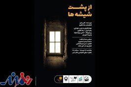 نمایشگاه اسناد تصویری افتتاح میشود