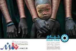 نمایشگاه ششمین جشنواره بینالمللی عکس «خیام» افتتاح میشود