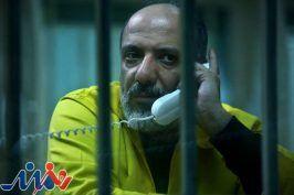 «آینده» در تهران به پایان رسید