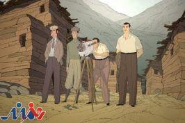 انیمیشن ایرانی به جشنواره بینالمللی انیمیشن گوادالاخارا رفت