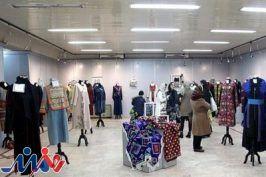 واگذاری بخشی از مسئولیتهای اجرایی مد و لباس کشور به انجمنهای استانی