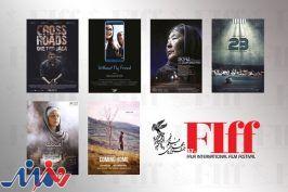 آثار بخش «جلوهگاه شرق» جشنواره جهانی فجر معرفی شدند