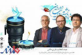 معرفی عکاسان راه یافته به جشنواره «نماز و نیایش به روایت دوربین»