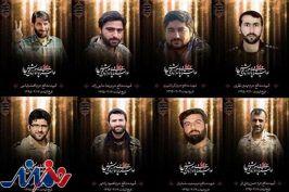 مستند «خان طومان؛ هفت خان عشق» از تلویزیون پخش می شود