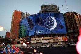 دیوارنگاره میدان ولیعصر (عج) به پیشواز ماه رمضان رفت