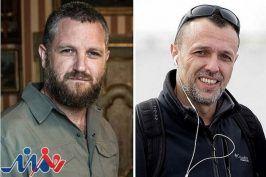 مستندساز اسپانیایی به قتل رسید