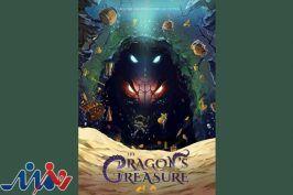 پوستر انگلیسی انیمیشن سینمایی «گنج اژدها» رونمایی شد