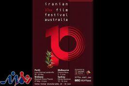 نگاهی به آثار شرکت کننده در جشنواره فیلمهای ایرانی استرالیا