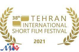 تعداد آثار خارجی متقاضی حضور در جشنواره فیلم کوتاه تهران اعلام شد