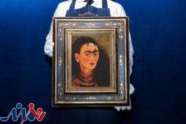 دورخیز خودنگاره فریدا کالو برای رکوردشکنی   «دیگو و من» ۳۰ میلیون دلاری میشود؟