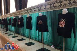 مهلت ارسال آثار به نمایشگاه لباس عاشورایی تمدید شد