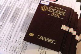 حواشی ویزای اربعین؛ از روادید جعلی تا ۴۱ دلاری