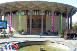 اعلام برنامههای تئاتر شهر در فروردین ماه