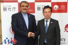 یادداشت تفاهم همکاریهای گردشگری ایران و ژاپن به زودی نهایی میشود
