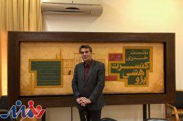 کسی برای موسیقی کاری نمیکند نه رسانه ملی نه مدیریت فرهنگی و نه وزارت ارشاد!