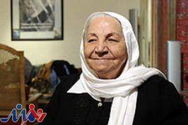 «مامان اتی» درگذشت