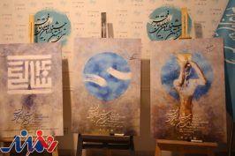 نامزدهای دو بخش دیگر جشنواره تئاتر فجر اعلام شد