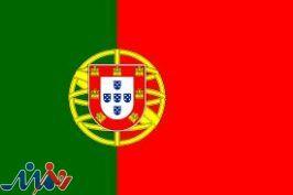 تا اطلاع ثانوی برای ارائه درخواست ویزای پرتغال مراجعه نکنید