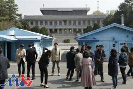 آمریکا، کره شمالی را به لیست ممنوعه اضافه کرد