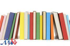 از رمانهای پرفروش چه خبر؟